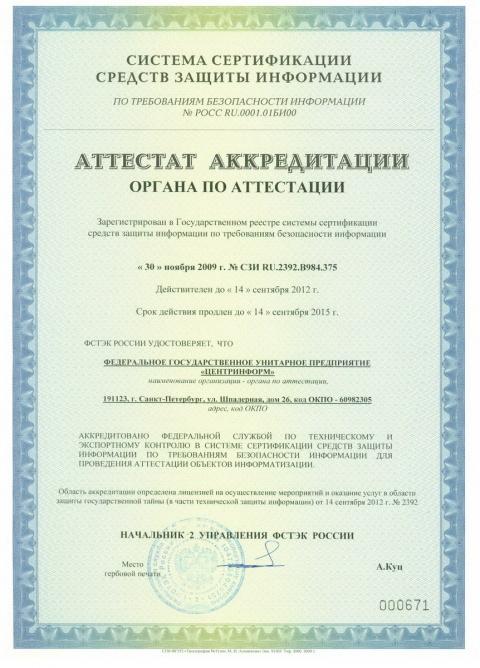 Приглашение для иностранцев в Россию: документы для